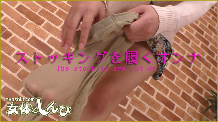 素人・パンスト・着替え・動画