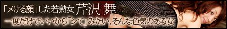 熟女・パンスト・無修正・動画
